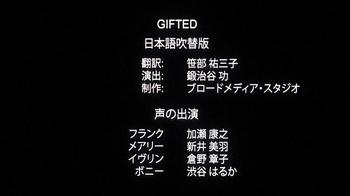 Gifted_SP-BD_8.jpg