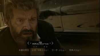 Logan_HK-BD_8.jpg