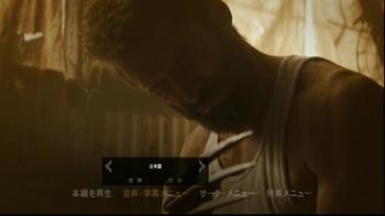 Logan_HK-BD_9.jpg