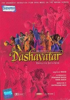 Netflix_Dashavatar.jpg