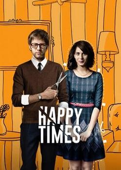 Netflix_HappyTimes.jpg