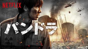 Netflix_Pandora.jpg