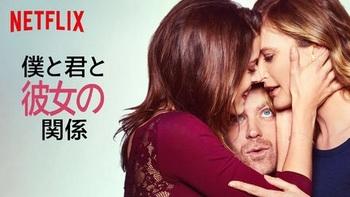 Netflix_YouMeHer.jpg