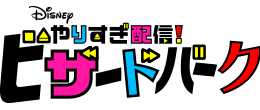 bizaardvark_logo.png