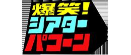 kapow_logo.png