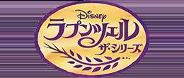 rapunzel_ser_logo.png
