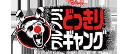 warunori_logo.png