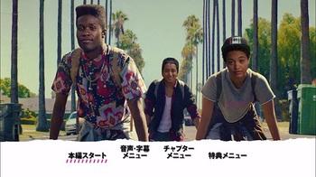 Dope_HK-DVD_03.jpg