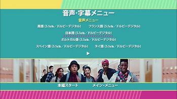 Dope_HK-DVD_04.jpg