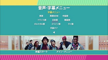 Dope_HK-DVD_05.jpg