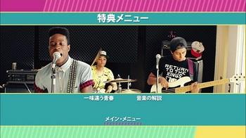 Dope_HK-DVD_06.jpg