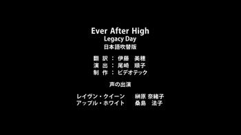 EverAfterHigh_ja1.jpg