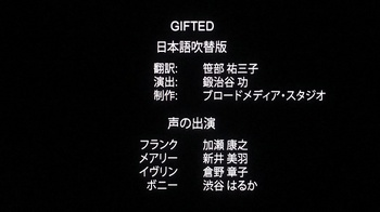 Gifted_SP-BD_8.jpg
