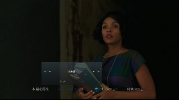 HiddenFigures_BD-FR_6.jpg
