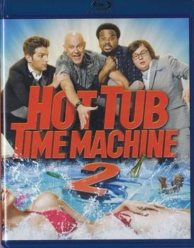 HotTubTimeMachine2_HK-BD_1.jpg