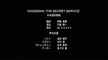 Kingsman_IT-BD_8.jpg