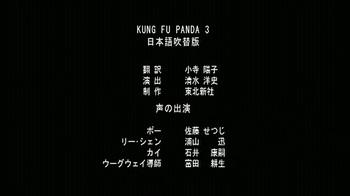 KungFuPanda3_PT-BD_7.jpg