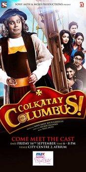 Netflix_ColkatayColumbus.jpg