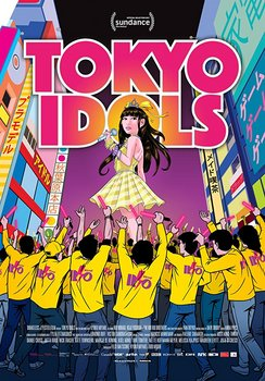 Netflix_TokyoIdols.jpg