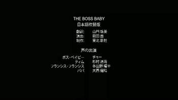 TheBossBaby_HK-BD_8.jpg